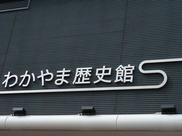PA243800.JPG