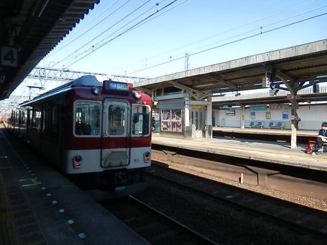 PA274013.JPG