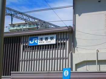 IMG_7333.JPG