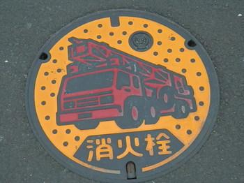 P1192090.JPG