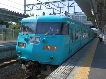 P6109751.JPG