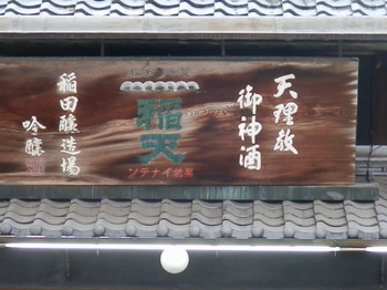 PC155584.JPG
