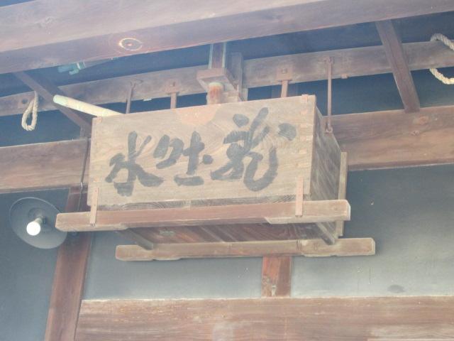IMG_9016.JPG