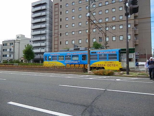 P9132736.JPG