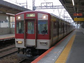 P1288833.JPG